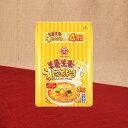 チーズラーメン 8袋(4袋×2) 韓国オットギ【ラッキーシール対応】