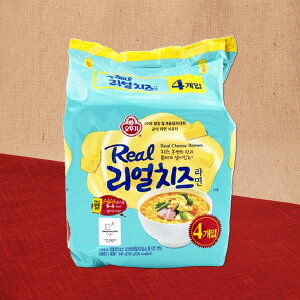 保存食 リアルチーズラーメン 8袋(4袋×2) 韓国オットギ