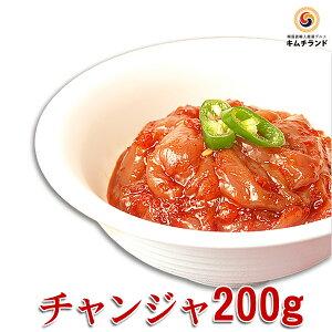 【チャンジャ 200g】韓国直輸入 保存食 韓国食品 韓国食材 韓国 食品 食料品 食べ物 たべもの ご飯のお供 ご飯のおとも ごはんのお供 ごはんのおとも おかず おつまみ 酒のつまみ 酒の肴 ちゃ