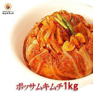 【海鮮入り ポッサムキムチ ホタテ貝柱 or 生牡蠣 1kg】保存食 発酵食品 韓国食品 韓国食材 韓国 食品 食料品 食べ物 たべもの キムチ 韓国キムチ ご飯のお供 ご飯のおとも ごはんのお供 ごは