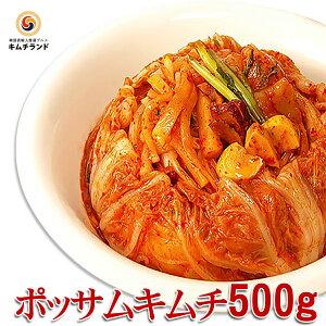 【海鮮入り ポッサムキムチ ホタテ貝柱 or 生牡蠣 500g】保存食 発酵食品 韓国食品 韓国食材 韓国 食品 食料品 食べ物 たべもの キムチ 韓国キムチ ご飯のお供 ご飯のおとも ごはんのお供 ごは