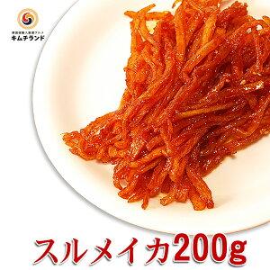 【スルメキムチ 200g】 キムチランド謹製 韓国産 珍味 味付スルメ 保存食 韓国食品 韓国食材 韓国 食品 食料品 食べ物 たべもの キムチ 韓国キムチ きむち ご飯のお供 ご飯のおとも ごはんの