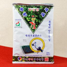 【ご注文殺到のため8月26日発送予定】韓国 広川海苔 大判サイズ 4袋セット