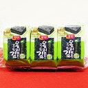 保存食 韓国海苔 オリーブ油風味 お弁当サイズ 単品 【ラッキーシール対応】