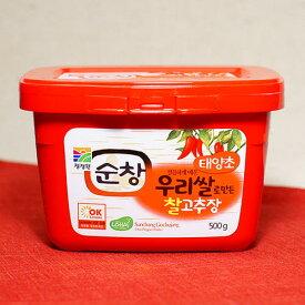 コチュジャン 500g スンチャン 韓国 【ラッキーシール対応】