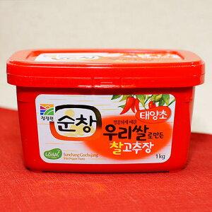 コチュジャン 1kg スンチャン 韓国