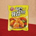 韓国 チキン フライ ミックス 鶏唐揚粉 1kg オットギ 【ラッキーシール対応】