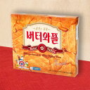韓国菓子 バターワッフル(大) 3枚×12袋 【ラッキーシール対応】