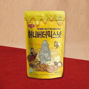 保存食 ハニーバターミックスナッツ 160g 韓国 モゴボン