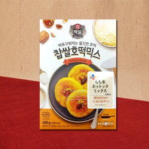 保存食 韓国 もち米 ホットックミックス 400g