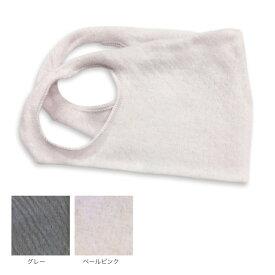 肌触りの良いコットン生地使用の国産マスク