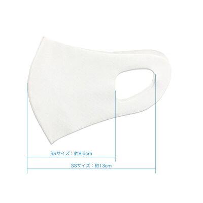 送料無料国産日本製洗える抗ウイルス接触冷感吸水・速乾UVカットマスク