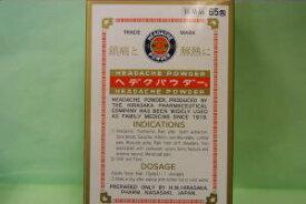 ヘデクパウダー65包【第(2)類医薬品】当店人気の鎮痛剤 頭痛 頭重 解熱 神経痛 のどの痛み