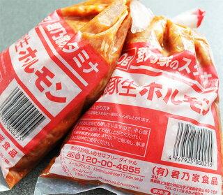 【楽天スーパーSALE】スタミナ豚生ホルモン1.5kg(500g×3)送料無料焼肉焼き肉バーベキューホルモン焼き