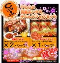 【牛焼肉セット☆Cコース】やわらか貴重牛ハラミ(150g×2パック)牛タンスライス(500g×1パック)焼肉屋さんの約8人前!【焼肉】【バーベキュー】