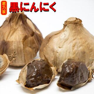 お徳用黒蒸し完熟にんにく12株食べやすい味と大好評の黒にんにく!