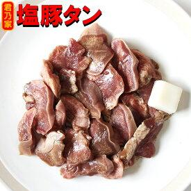 君乃家 国産味付豚タン200g(冷凍)柔らかいのにサクサクとした食感!【豚たん】【豚タン】【焼き肉】【タン塩】【税込10,800円以上で送料無料】