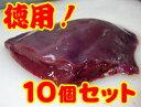 【ホルモンのたれ3個付き】まとめ買いセール☆【加熱用】豚レバー ブロック200g×10個セット(冷凍)