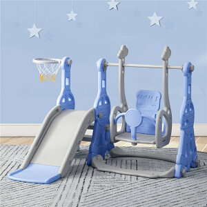 滑り台 すべり台 幼児用滑り台とブランコセット バスケットゴール ブランコ三段階調整可 大型遊具 プレゼント