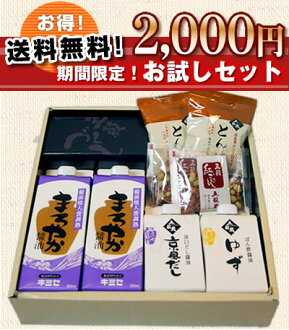 限期供应! KIMISE酱油特选获尝试安排◆乐天排名!