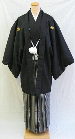 【レンタル送料無料】男物羽織袴セット「黒紋付羽織袴」