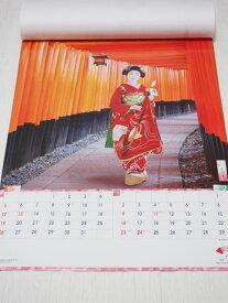 2020年版(令和2年版) 京染舞妓カレンダー 【令和二年】【京都】【お土産】【贈り物】【プレゼント】【壁掛け】