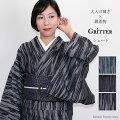 カジュアル綿着物≪Gritterグリッター≫カレイド柄洗える着物サイズオーダー/Mサイズ