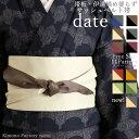 nonoオリジナル ベルト帯 date 帯板・伊達締め要らず お洒落【Kimono Factory nono のの キモノファクトリーノノ】