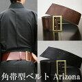 角帯型ベルト「Arizona」アリゾナ本革簡単ベルト男物送料・代引手数料込