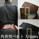 角帯型ベルト 「Arizona」アリゾナ 本革ベルト 男物 送料・代引手数料込 付け帯 男帯 簡単帯