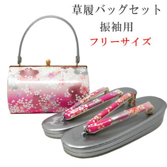 The fashion that the latest high-quality four circle sandals bag set wedding ceremony betrothal present graduation ceremony entrance ceremony coming-of-age ceremony sandals back sandals bag set cherry tree gold silver for the sandals bag set cherry tree