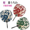 I engrave souvenir Kyoto hand dyeing on the bellflower dark blue green red capital round fan one side openwork high quality round fan foreign countries in a making paper by hand Japanese paper total carving watermarks round fan month