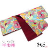 When cute kimono yukata belt red purple pink of Paisley pattern bird parakeet 半巾 belt 100% cotton much more fashionable modern two-sided reversible Obi yukata belt women's women's woman of belt for the kimono colorful Japan cotton
