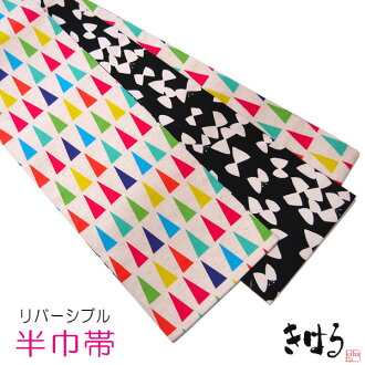 Product made in colorful cotton Japan plain fabric for the woman thing Zone kimono for 100% of half width obi cotton which comes, and swells three angles colorful black butterfly butterfly ecru kimono yukata Zone pretty fashion modishness both sides reve