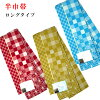 The product made in pretty new article both sides new work Japan yukata Zone small sack Zone blue light blue red blue yellow yellow long shot type lengthiness of a reel of film or tape where polyester small sack zone petticoat fashion for the half width