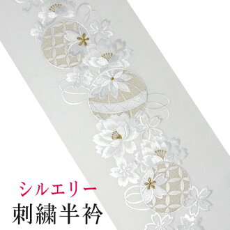 Full dress Silelly for the pretty stylish semi-gala pattern dyed cloth without a pattern new article Japanese binding accessory one piece of article color polyester four circle formal dress having a cute coming-of-age ceremony visiting dress entrance cer
