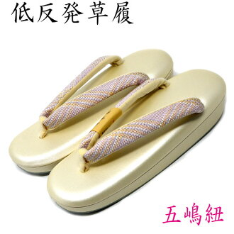Gojima braid Osaka sandals tea-ceremony room tea ceremony dyed cloth without a pattern cream purple for the big sandal thong cushion visiting dress formal kimono with a decorated skirt entrance ceremony wedding ceremony that is hard to be tiring where cu