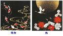 ★日本製★《風花★小風呂敷》和装 着物 キッチン ハンカチ 和柄 和雑貨 蒔絵-