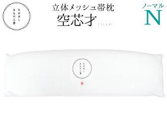 ≪takahashikimono工房≫立體網絲帶枕頭空中芯歲N(一般)