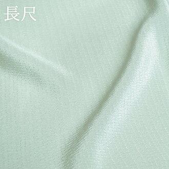 Tango crepe pure silk fabrics obi bustle moonrise color
