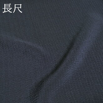 Tango crepe pure silk fabrics obi bustle blue gray