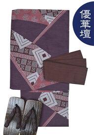 ≪優華壇≫ 男物 浴衣4点セット 紫 歌舞伎づくし LLサイズ 【メンズ】【送料無料】