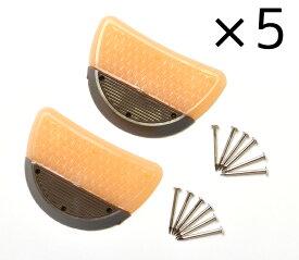 草履かかと補修用セット 5セット ゴム 釘付き 5足分 【修理用品】【お手入れ】【履物】【セットでお得】