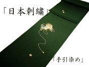 竹屋町刺繍1−1