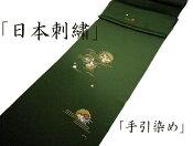 竹屋町刺繍2−1