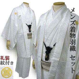 2分和服短外罩花纹人的合唱男性日式服装白白[5420能洗属于P的安排No.3]