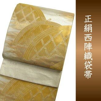 Double-woven obi Nishijin brocade four circle pure silk fabrics gold and silver thread foil silver 地光悦垣名品礼装礼装用着物帯和装和服女性 Lady's-free HZ