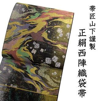 Fukuro tailoring with white IRIS ripples (mw-a)