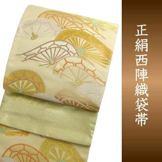 Fukuro tailoring with beige Kichijoji-wheel car sentence (mw-a) fs04gm