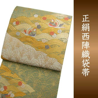 Fukuro tailoring with gold and silver thread features cloth foil wave lovebirds sentence ( mw-a ) fs04gm